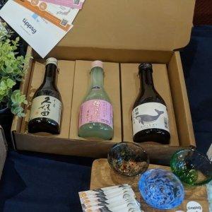 精选8.5折 已开奖最后一天:Tippsy Sake 高颜值日本清酒限时特惠