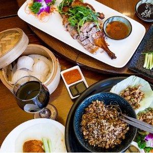 3.9折 吃正宗美味烤鸭悉尼站:Dragon Boat中餐馆 双人北京烤鸭套餐团购