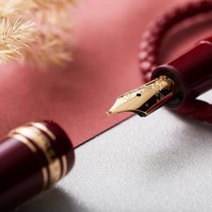 6折起  新年礼物Pick陈坤同款万宝龙 精选钢笔特辑 宝石蓝钢笔$169、情人节礼物