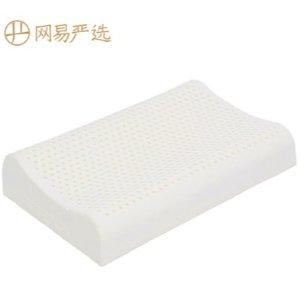 11.11 Exclusive: YANXUAN Contour Pillow for Sleeping