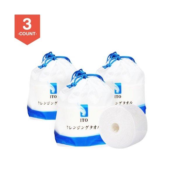 【3袋特惠装】日本ITO 珍珠纹耐用不掉屑 日本美容院专用柔肤洁面巾 80枚*3 - 亚米网