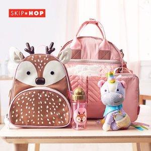 低至7折 保暖睡袋超多妈妈推荐Skip Hop 婴幼儿产品和妈咪包热卖 便宜好看更好玩