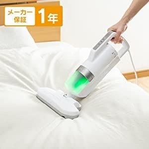 直邮包税$146(加亚$177)Iris 日本爱丽丝 超轻除螨仪 除尘滤高达99%除螨防过敏