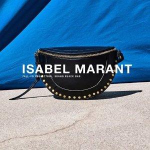 全场8折 £336收热巴同款老爹鞋Isabel Marant 全场闪促进行 法国酷女孩风来袭