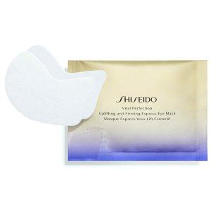 Shiseido悦薇紧塑焕白眼膜