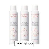 Avene 保湿喷雾3瓶装
