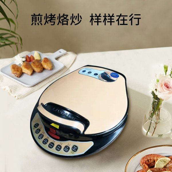 旗舰版黄金贝壳电饼铛 LR-A434