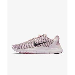 NikeFlex RN 粉紫色