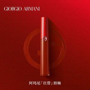 Armani经典烂番茄色!经典红管唇釉#405