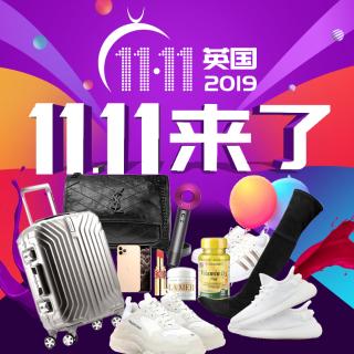 评论你的心愿清单 赢ARgENTUM银皂11.11独家:搜罗时尚、美妆、运动、健康最全好价 入手2019年热门单品