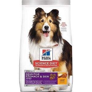 Hill's Science Diet敏感肠胃肌肤鸡肉味狗粮 30磅