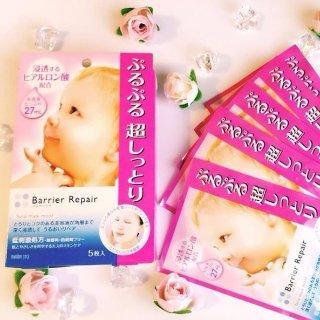 From $8.6Mandom Barrier Repair Facial Mask
