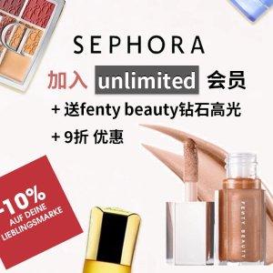 免费加入 选最爱的9折品牌!Sephora 加入会员unlimited 送fenty beauty钻石高光 +精选9折