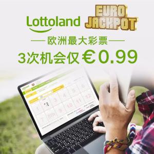 3次机会仅€0.99今晚开奖 EuroJackpot 奖金高达累计2100万欧元啦