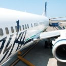 From $87+ Roundtrip Alaska Airlines Sale for Late Summer/Fall Travel
