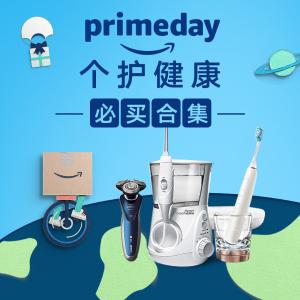 飞利浦钻石牙刷套装史低$289Amazon 2021 Prime Day 美妆个护必抢榜 洁碧水牙线$107