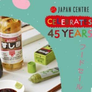6.7折起 拉面低至44PJapan Centre 日本线上商城45周年大促 日式拉面、大米好价入