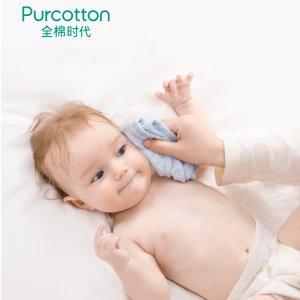 加拿大本地仓发货全棉时代婴儿纯棉纱布浴巾+新生儿手帕毛巾