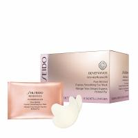 Shiseido Benefiance 眼膜