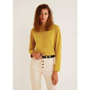 Mango姜黄色有机棉上衣