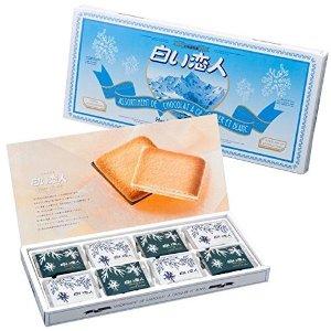 $22.00北海道 白色恋人巧克力饼干 24块