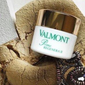 9折 小众贵妇牌Valmont 美妆护肤品热卖 入幸福面膜