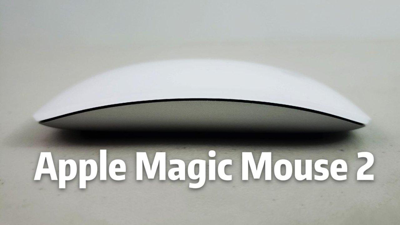 Apple Magic Mouse 2 - 一款神奇的鼠标!