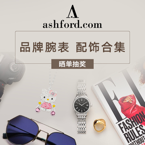 Up to 96% OffAshford Hot Watches and More Accessories Sale
