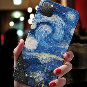 Save BigTmall Phone Case Sale