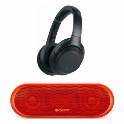 $348 w/ Bluetooth Speaker