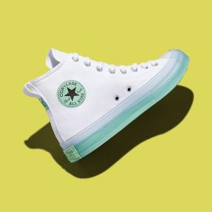 低至4.6折 收GOLF WANG联名Converse 潮人必备帆布鞋热卖 多种配色经典帆布鞋任选