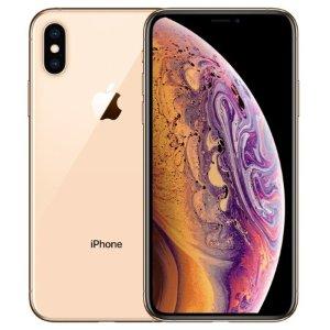 到手¥7399史低价:iPhone XS 64GB 手机