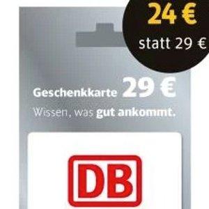 叠加打折票和bahncard相当于1.7折到手逆天价:德铁29欧代金券只要24代购券  打折票可以折上折