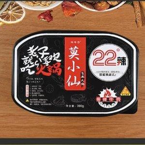 满$100减$10莫小仙 麻辣牛肉 自热火锅 390g