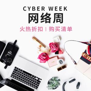 Tessabit独家6折!Lamer满额送大礼2018 Cyber Week火热折扣购买清单~ Harrods9折开卖!