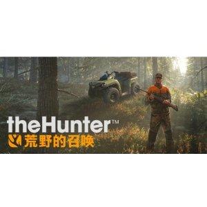 $5.99 (原价$19.99)《猎人 荒野的呼唤》Steam 数字版 目前可免费游玩
