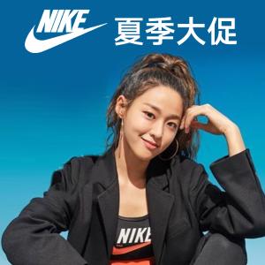 线上5折+额外7折Nike 夏季大促 AJ 热门配色、大勾系列、青你2女团同款热卖中