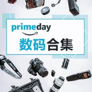 Prime Day Computer and Electrics