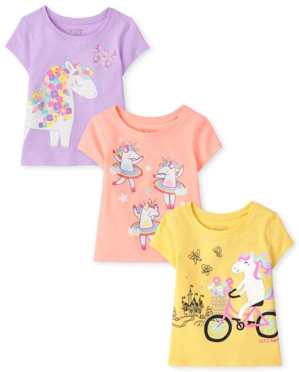 婴幼儿全棉T恤3件套