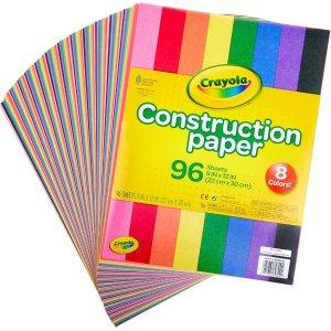 "Crayola 彩色手工卡纸 9"" x 12"" 96张"