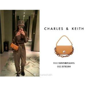 Charles & Keith宋妍霏同款~链条手提斜挎包