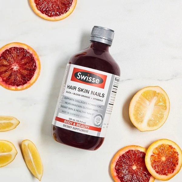Ultiboost 血橙胶原蛋白口服液, 500ml