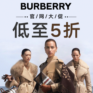 5折起 Logo托特包€310Burberry 官网年终大促来啦 经典包包围巾超低价