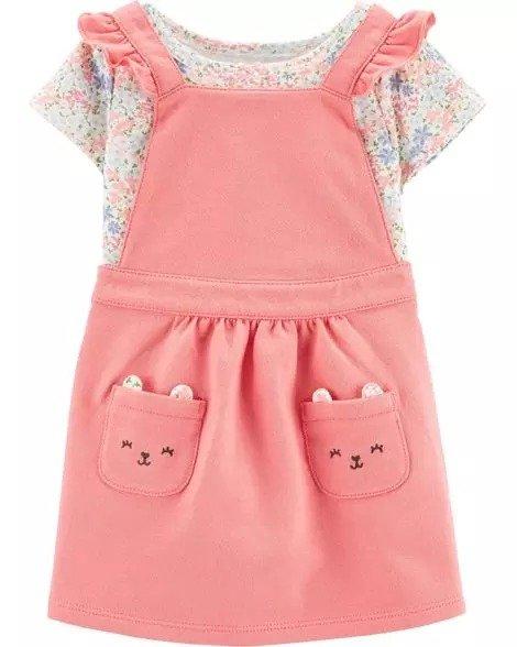 婴儿花朵包臀衫+背带裙套装