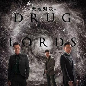 The Confrontation of Andy Lau and Louis KooSuspense Movie《 The White Storm 2: Drug Lords》 Showing