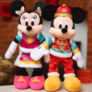精选8折 £7.16收草莓熊限今天:Disney英国官网 千件商品加入大促 草莓熊、史迪奇公仔参加