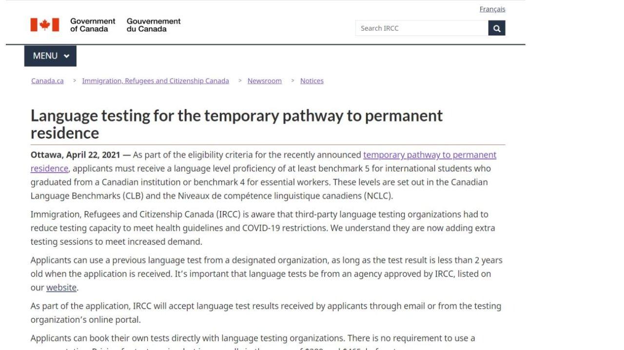 移民新政来了,到底要不要抢雅思考位?加拿大移民部公布官方说法