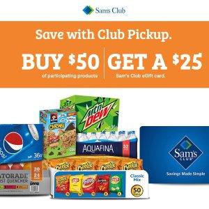 $25 Sam's Club eGift CardSelect Pepsi Products sale @ Sam's Club