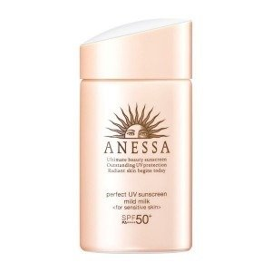 Anessa小金瓶防晒 (2020 New Edition) - 60ml