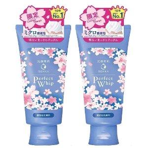 6个直邮美国到手价$41.7樱花限定 资生堂 洗颜专科 洗面奶 120g×2个 热卖